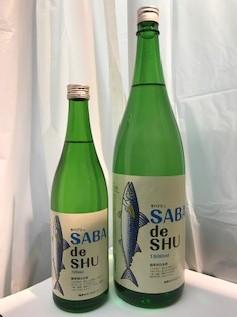 サバデシュ 鯖で酒(しゅ)
